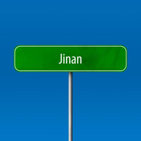 Jinan - town sign, place name sign