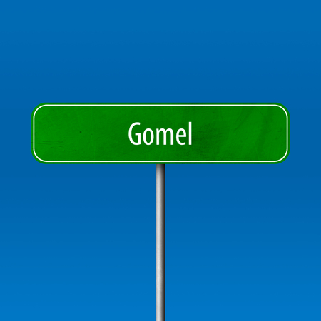 Gomel - town sign, place name sign