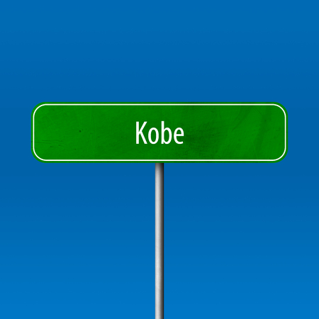 Kobe - town sign, place name sign