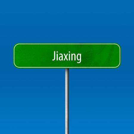 Jiaxing - town sign, place name sign Standard-Bild