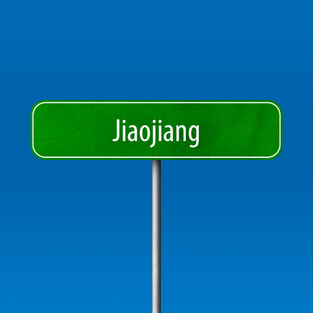 Jiaojiang - Stadtschild, Ortsnamenschild