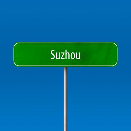 Suzhou - Stadtschild, Ortsnamenschild Standard-Bild