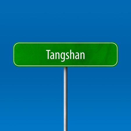 Tangshan - Stadtschild, Ortsnamenschild