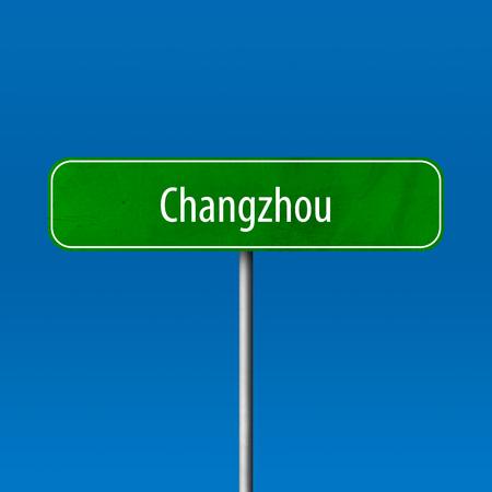 Changzhou - Stadtschild, Ortsnamenschild