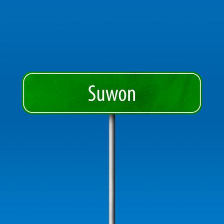 Suwon - Stadtschild, Ortsnamenschild Standard-Bild