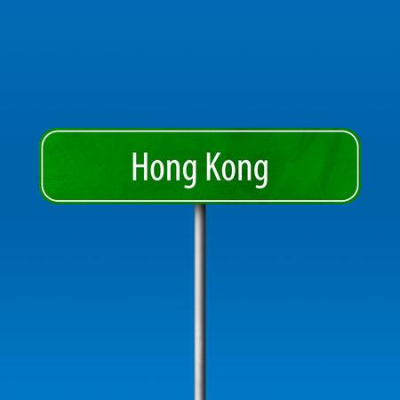 Hong Kong - Stadtzeichen, Ortsnamenzeichen