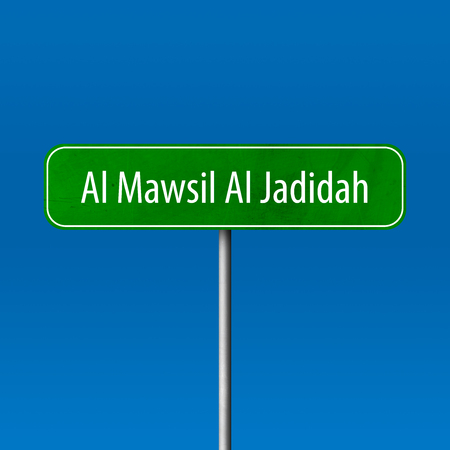 Al Mawsil Al Jadidah - Stadtschild, Ortsnamenschild