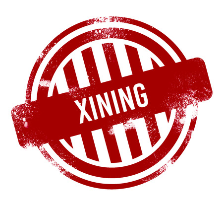 Xining - Red grunge button, stamp