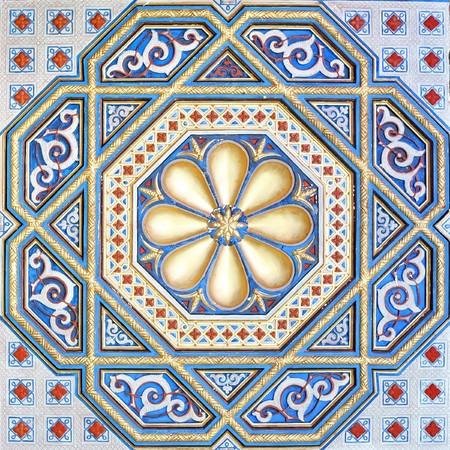 An image of a beautiful moorish ornament photo