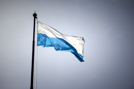An image of a white blue flag in Nuremberg Bavaria Germany photo