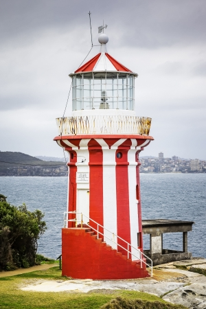 An image of the beautiful Lighthouse in Sydney