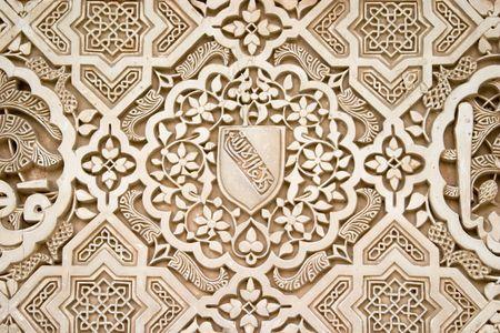 グラナダ: イスラム (ムーア) しっくい仕上げ、tilework アルハンブラ、グラナダ、スペインでの詳細。