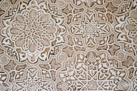 グラナダ: グラナダのアルハンブラ宮殿で壁にイスラム スクリプトのディテール。 報道画像