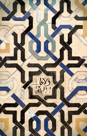 グラナダ: イスラム (ムーア) しっくい仕上げ、tilework アルハンブラ、グラナダ、スペインでの詳細。偉大な背景。