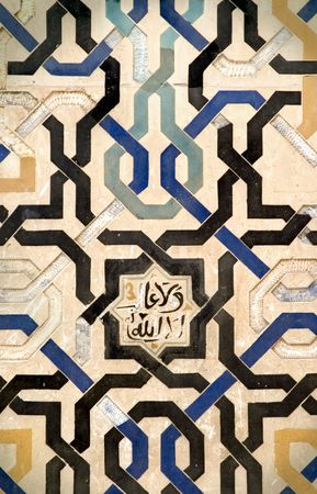 Detail of Islamic (Moorish) plasterwork and tilework at the Alhambra, Granada, Spain. Great background. Stock Photo - 1898227