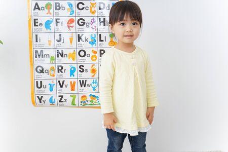 A child studying English