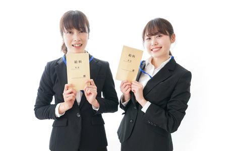 starting salary image