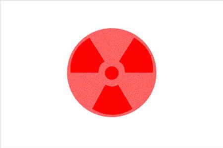 radioactivity: radioactivity symbol