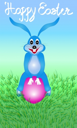 Illustration of Easter bunny rabbit sitting on the egg with the words Happy Easter greeting cards are suitable for a variety of printing for children illustration