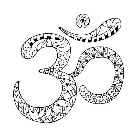 Zentangle Om Symbol Aum Ohm Hand Drawn Detailed Vector