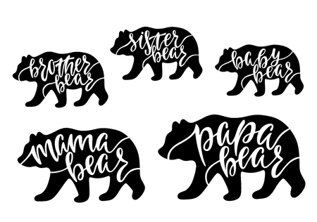 Mama, papa, baby, brother, sister bear. Hand drawn typography phrases with bear silhouettes. Family collection. Vector illustration isolated on white background.
