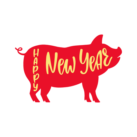 Happy New Year text. 2019 Chinese Year of the Pig. Hand drawn typography design. Calligraphy holiday inscription. Red ang gold vector illustration isolated on white background.