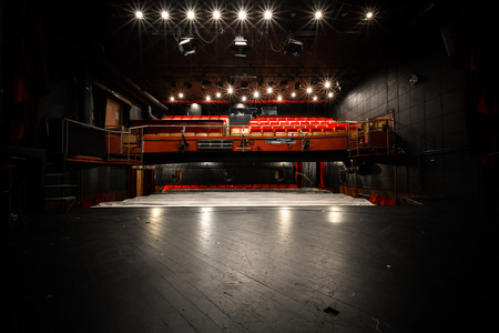 Het binnenste gedeelte is een oude theater