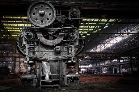 metallurgische bedrijf te wachten op een sloop