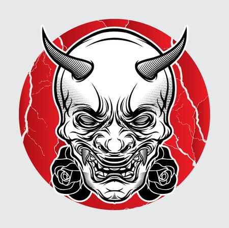 Mask japan vector illustration. Ilustracja