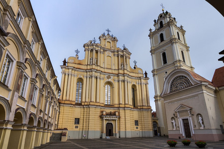 evangelist: The Church of St. Johns, St. John the Baptist and St. John the Apostle and Evangelist is located at the Old Town of Vilnius, Lithuania and dominates the university (Vilnius University) ensemble.
