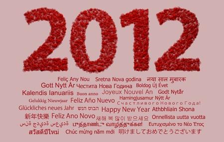Illustration of 2012 new year render in 3D Stock Illustration - 10518147