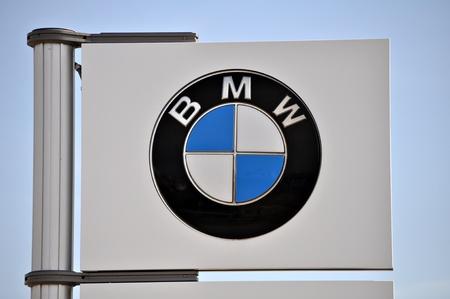 December 23, 2011. Photograph of the BMW car emblem.
