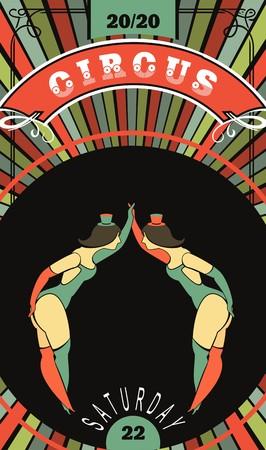 서커스와 서커스 포스터 의상 서에서 텍스트 프레임에 의해 댄서