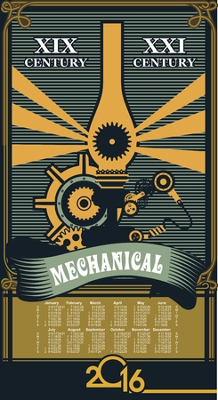 chronological: poster with the image of a calendar for 2016 in the style of steampunk