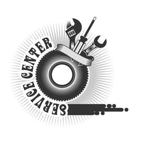 service center: emlema vector logo to a service center for appliances, cars and other things on a white background