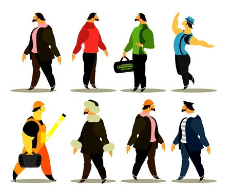 cartoon builder: vector illustration of a set of men of different professions in special clothes on a white background Illustration