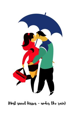 situations: vector illustration on white background couple in love in different situations, love it. on a white background