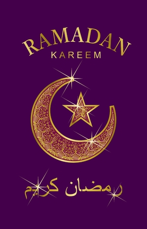 sufism: vector illustration of the Muslim holiday of Ramadan Kareem golden symbol of crescent and star Illustration
