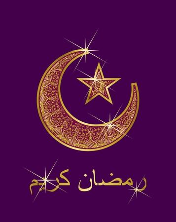 vector illustration of the Muslim holiday of Ramadan Kareem golden symbol of crescent and star Illustration