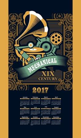 copper pipe: Calendar 2017 mechanical steam punk Retro music gramophone Illustration
