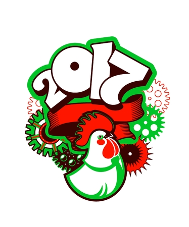 rotating parts: vector illustration of Christmas, the number and sign of the rooster around the rotating mechanical parts