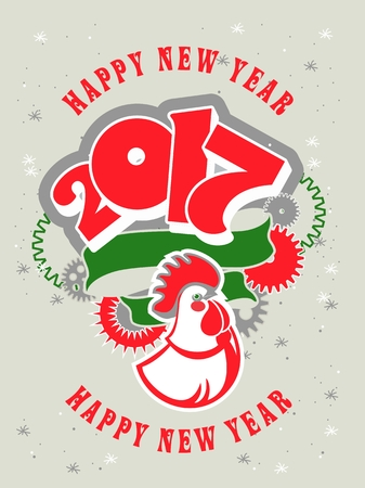 vector illustration of Christmas, the number and sign of the rooster around the rotating mechanical parts