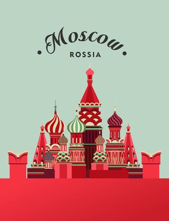Vertical vector illustration of Russia Moscow Cathedral in a retro style vintage poster