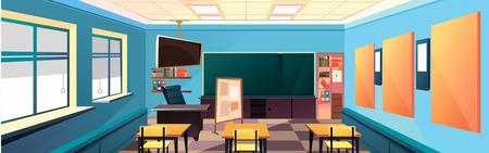 Modern flat illustration. Education background. Empty school classroom. Classroom interior. Meeting room. Illustration