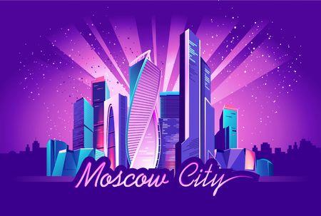 Vector de neón ciudad noche brillante distrito de negocios de Moscú, rascacielos sobre un fondo ultravioleta