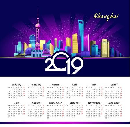 2019 vertical calendar with the image of the night neon of the Chinese city of Shanghai in English