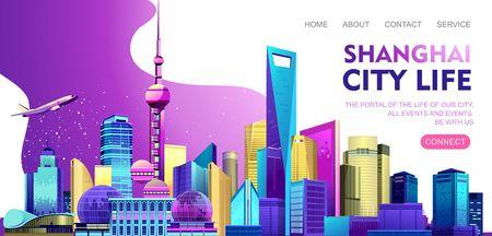 Vector ilustración horizontal de la bandera de terraplén de la ciudad china de Shanghai con rascacielos, puente y transporte, sobre fondo blanco.