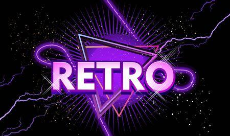 retro banner with neon light Иллюстрация