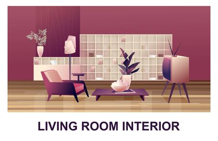 Cozy living room design and decor accessories, in retro style with a deep perspective, vector horizontal illustration 向量圖像