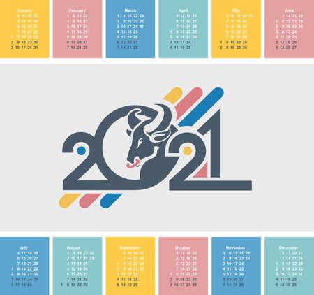 2021 calendar retro style vector poster 向量圖像